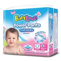 BabyLove กางเกงผ้าอ้อม เบบี้เลิฟ พาวเวอร์ แพ้นส์ ไซส์ S 72 ชิ้น