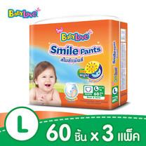BabyLove Smile Pants กางเกงผ้าอ้อมสำเร็จรูป ไซส์ L (60 ชิ้น x 3 แพ็ค รวม 180 ชิ้น)