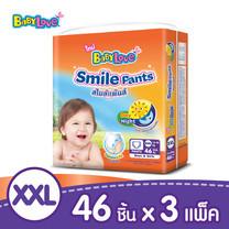 BabyLove Smile Pants กางเกงผ้าอ้อมสำเร็จรูป ไซส์ XXL (46 ชิ้น x 3 แพ็ค รวม 138 ชิ้น)