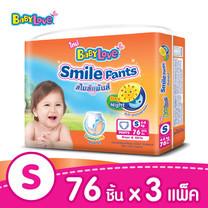 BabyLove Smile Pants กางเกงผ้าอ้อมสำเร็จรูป ไซส์ S (76 ชิ้น x 3 แพ็ค รวม 228 ชิ้น)