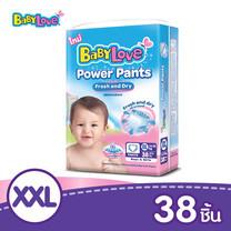 BabyLove กางเกงผ้าอ้อม เบบี้เลิฟ พาวเวอร์ แพ้นส์ ไซส์ XXL 38 ชิ้น