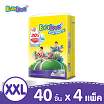 BabyLove PlayPants Nano Power Plus กางเกงผ้าอ้อมเด็ก ขนาดจัมโบ้(ใหญ่) ไซส์ XXL (40 ชิ้น x 4 แพ็ค)