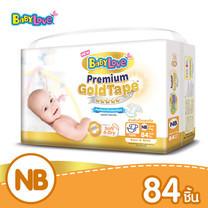 BabyLove ผ้าอ้อมเด็ก Premium Gold Tape Perfect Protection ไซส์ Newborn (84 ชิ้น)