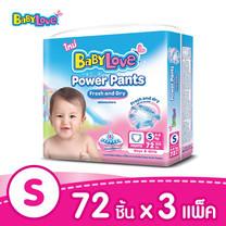 BabyLove กางเกงผ้าอ้อม เบบี้เลิฟ พาวเวอร์ แพ้นส์ ไซส์ S (72 ชิ้น x 3 แพ็ค)