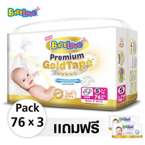 BabyLove Premium Gold Tape Perfect Protection ไซส์ S 76 ชิ้น x 3 แพ็ค ฟรี! Wipes​