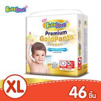 BabyLove กางเกงผ้าอ้อม Premium Gold Pants Perfect Protection ไซส์ XL (46 ชิ้น)