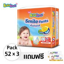 กางเกงผ้าอ้อม BabyLove Smile Pants ไซส์ XL 52 ชิ้น x 3 แพ็ค ฟรี! Babylove Wipes