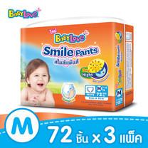 BabyLove Smile Pants กางเกงผ้าอ้อมสำเร็จรูป ไซส์ M (72 ชิ้น x 3 แพ็ค รวม 216 ชิ้น)