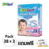 กางเกงผ้าอ้อม BabyLove Power Pants ไซส์ XXL 38 ชิ้น x 3 แพ็ค ฟรี! Babylove Wipes