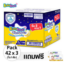 BabyLove Night Pants Supersave Box ไซส์ L 42 ชิ้น x 3 แพ็ค ฟรี! Babylove Wipes
