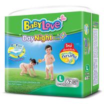 BabyLove Day Pants กางเกงผ้าอ้อมเด็ก ขนาดเมก้า(ใหญ่พิเศษ) ไซส์ L (62 ชิ้นx 3 แพ็ค)