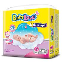 BabyLove Easy Tape ผ้าอ้อมเด็กสำเร็จรูปแบบเทปกาว ขนาดจัมโบ้(ใหญ่) ไซส์ S (54 ชิ้น x 4 แพ็ค)