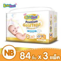 BabyLove ผ้าอ้อมเด็ก Premium Gold Tape Perfect Protection ไซส์ Newborn (84 ชิ้น x 3 แพ็ค)