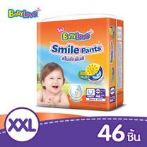 BabyLove Smile Pants กางเกงผ้าอ้อมสำเร็จรูป ไซส์ XXL 46 ชิ้น