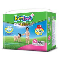 BabyLove Day Pants กางเกงผ้าอ้อมเด็ก ขนาดเมก้า(ใหญ่พิเศษ) ไซส์ S (78 ชิ้น x 3แพ็ค)