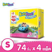 BabyLove PlayPants Nano Power Plus กางเกงผ้าอ้อมเด็ก ขนาดจัมโบ้(ใหญ่) ไซส์ S (74 ชิ้น x 4 แพ็ค)