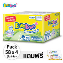 BabyLove Playpants Nano Power Plus (ยกลัง) ไซส์ L 58 ชิ้น x 4 แพ็ค ฟรี! Wipes
