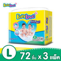 BabyLove Easy Tape ผ้าอ้อมเด็กสำเร็จรูปแบบเทปกาว ขนาดเมก้า(ใหญ่พิเศษ) ไซส์ L (72 ชิ้น x 3 แพ็ค)