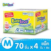 BabyLove Playpants Nano Power Plus ซุปเปอร์เซฟยกลัง ไซส์ M (70 ชิ้น x 4 แพ็ค รวม 280 ชิ้น)