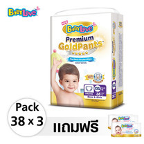 BabyLove Premium Gold Pants Perfect Protection ไซส์XXL 38ชิ้น x 3แพ็ค ฟรี! Wipes