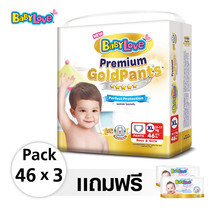 BabyLove Premium Gold Pants Perfect Protection ไซส์ XL 46ชิ้น x3 แพ็ค ฟรี! Wipes