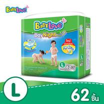 BabyLove Day Pants กางเกงผ้าอ้อมเด็ก ขนาดเมก้า(ใหญ่พิเศษ) ไซส์ L  (62 ชิ้น)