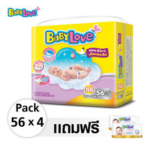ผ้าอ้อมเด็ก BabyLove Easy Tape ขนาดจัมโบ้ NB 56 ชิ้น x4 แพ็ค ฟรี! Babylove Wipes