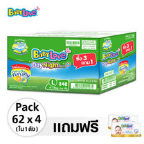 Babylove DayNightpants Supersavebox ไซส์ L 62 ชิ้น x 4 แพ็ค ฟรี! Babylove Wipes