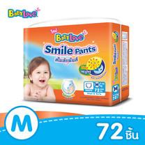 BabyLove Smile Pants กางเกงผ้าอ้อมสำเร็จรูป ไซส์ M 72 ชิ้น
