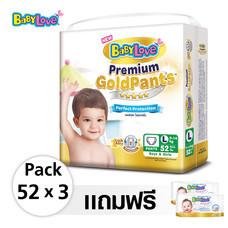 BabyLove Premium Gold Pants Perfect Protection ไซส์ L 52 ชิ้น x3 แพ็ค ฟรี! Wipes