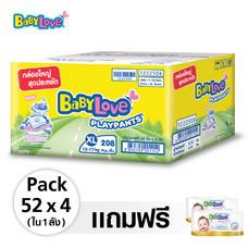 BabyLove Playpants Nano Power Plus (ยกลัง) ไซส์ XL 52 ชิ้น x 4 แพ็ค ฟรี! Wipes