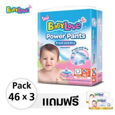 กางเกงผ้าอ้อม BabyLove Power Pants ไซส์ XL 46 ชิ้น x 3 แพ็ค ฟรี! Babylove Wipes