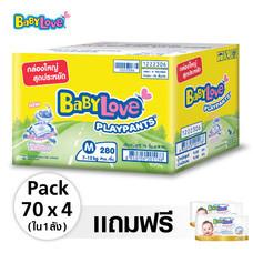 BabyLove Playpants Nano Power Plus (ยกลัง) ไซส์ M 70 ชิ้น x 4แพ็ค ฟรี! Wipes