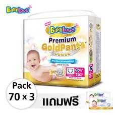 BabyLove Premium Gold Pants Perfect Protection ไซส์ S 70 ชิ้น x3 แพ็ค ฟรี! Wipes
