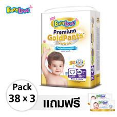 BabyLove Premium Gold Pants Perfect Protection ไซส์XXL 38ชิ้น x 3แพ็ค ฟรี! Wipes