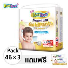 BabyLove Premium Gold Pants Perfect Protection ไซส์ XL 46ชิ้น x3 แพ็ค ฟรี! Wipes