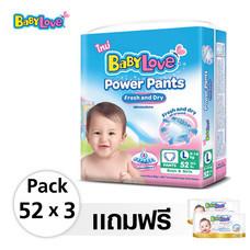 กางเกงผ้าอ้อม BabyLove Power Pants ไซส์ L 52 ชิ้น x 3 แพ็ค ฟรี! Babylove Wipes