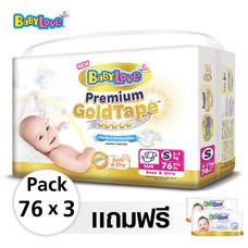 BabyLove Premium Gold Tape Perfect Protection ไซส์ S 76 ชิ้น x3 แพ็ค ฟรี! Wipes