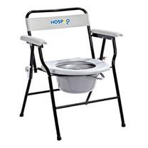 Hospro เก้าอี้นั่งถ่าย Commode chair รุ่น H-CM710B