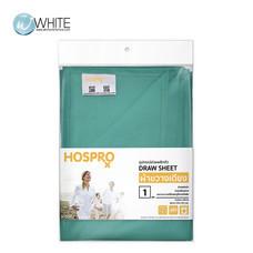 Hospro ผ้าขวางเตียง (อุปกรณ์ช่วยพลิกตัว) Draw sheet รุ่น H-DS02 - สีเขียวอ่อน