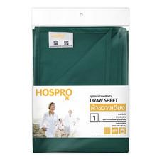 Hospro ผ้าขวางเตียง (อุปกรณ์ช่วยพลิกตัว) Draw sheet รุ่น H-DS01 - สีเขียวเข้ม
