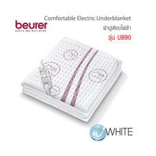 Beurer Comfortable Electric Underblanket ผ้าปูเตียงไฟฟ้า [UB90]