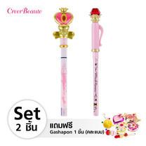 Creer Beaute Miracle Romance Birthday Set A   (Spiral Heart Moon Rod Liquid Eyeliner Black + Hensoupen Pencil Eyeliner Black) Free Gashapon คละแบบ
