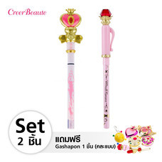 Creer Beaute Miracle Romance Birthday Set A   (Spiral Heart Moon Rod Liquid Eyeliner Black + Hensoupen Pencil Eyeliner Black) Free Gashapon คละแบบ