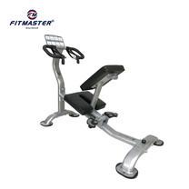 Fitmaster เครื่องยืดเหยียดกล้ามเนื้อ Stretching Trainer รุ่น F-ST1 - สีดำ