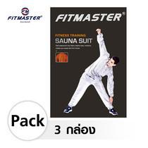 FITMASTER ชุดซาวน่า Sauna Suit รุ่น SS9010x3 - สีเงิน (3 กล่อง/1 เซ็ท)