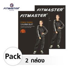 FITMASTER ชุดซาวน่า Sauna Suit รุ่น SS9020x2 - สีดำ (2 กล่อง/1 เซ็ท)