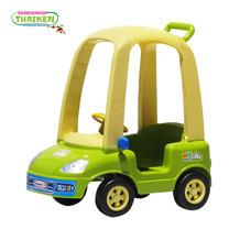 Haenim My Car รถขาไถคุณหนู