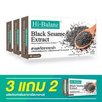 Hi-Balanz Black Sesame Extract / 3 แถม 2