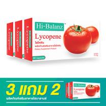 Hi-Balanz Lycopene (30 Caps) / 3 แถม 2